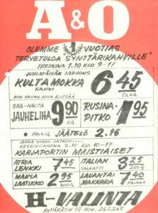 H-Lihapalveluiden vanha mainos vuodelta 1974.